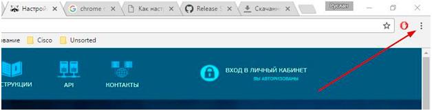где купить прокси сервера в браузере гугл хром